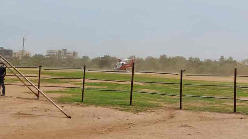 Kcr Helicopter