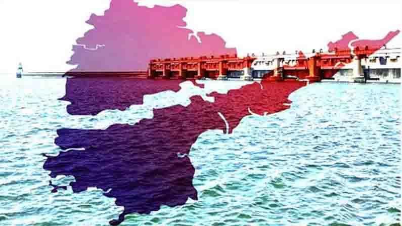 Krishna River Water Dispute Between Telangana And Andhra Pradesh