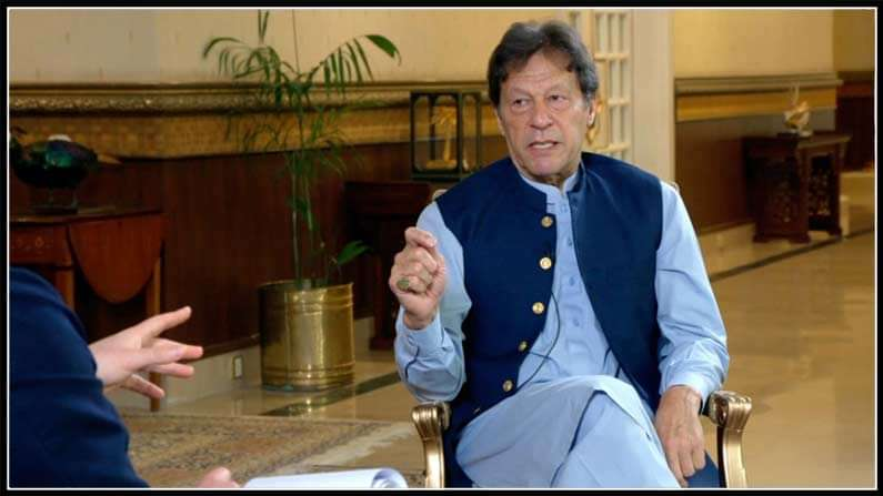 Imran Khan: భారత్పై వ్యాఖ్యలతో ఇమ్రాన్ ఖాన్ నవ్వులపాలు.. విషయం తెలిస్తే మీరూ నవ్వుకుంటారు - Watch Video   Pakistan PM Imran Khan Says India Population is 1 Billion and 300 Crore watch ...