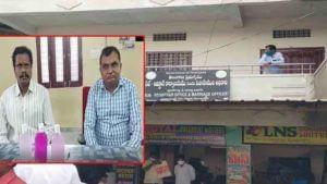 Acb Raids On Yadagirigutta Sub Registrar Office