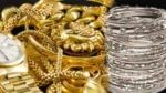 Gold And Silver Price Today