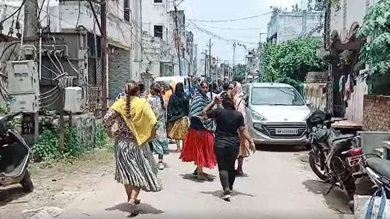 Gujarat Ladies