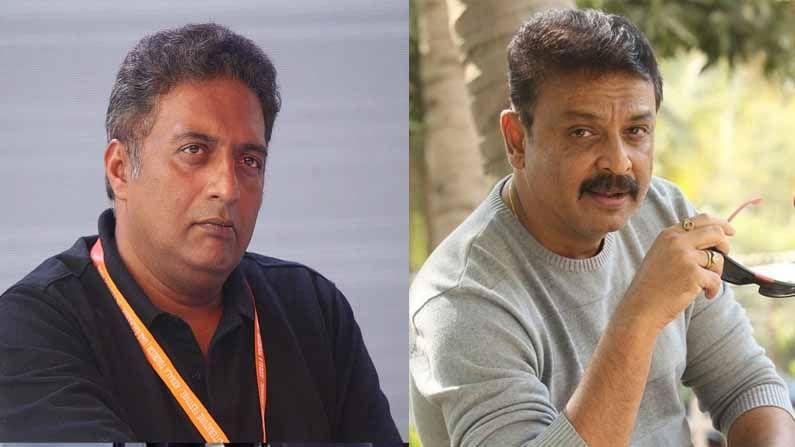 Prakash Raj VS Naresh: 'నీళ్లు నింపకుండానే స్మిమ్మింగ్ పూల్లోకి  దూకమంటారా'?.. వైరల్ అవుతోన్న నరేశ్ ట్వీట్. | Twitter war between prakash  raj and naresh naresh counter on prakash ...