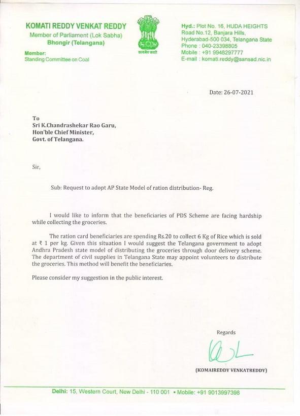 Mla Rajgopal Reddy Letter To Cm Kcr
