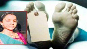 Hyderabad Selfie Suicide