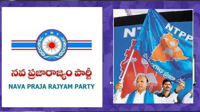 Nava Telangana Party