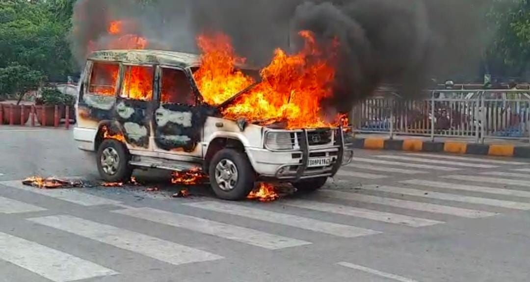 car fire accident