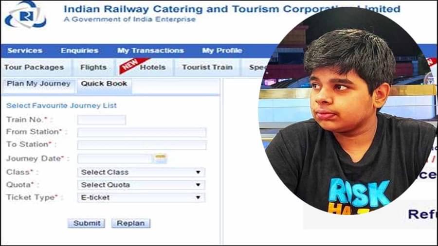 IRCTC Ticketing Portal: ఐఆర్సీటీసీ పోర్టల్లో బగ్ను కనుగొన్న 17 ఏళ్ల విద్యార్థి..!