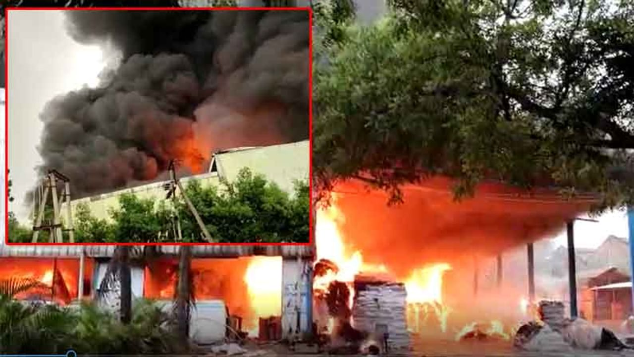 Vijayawada Fire Accident: కృష్ణాజిల్లా గన్నవరంలో భారీ అగ్నిప్రమాదం..  కాలిబూడిదైన విజయ పారిమిల్స్ | Vijayawada: fire accident in vijaya polymers  gannavaram | TV9 Telugu