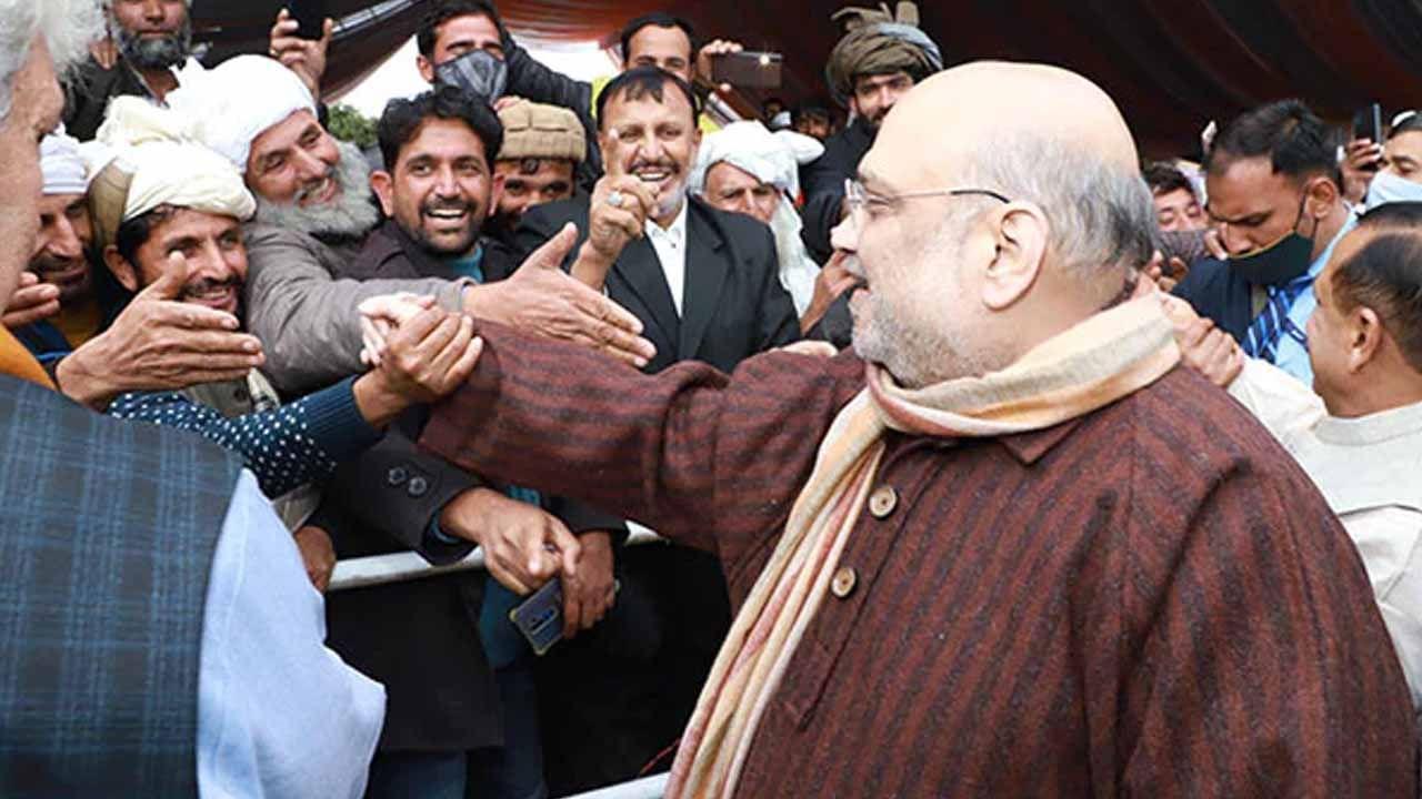 Amit Shah Kashmir Visit