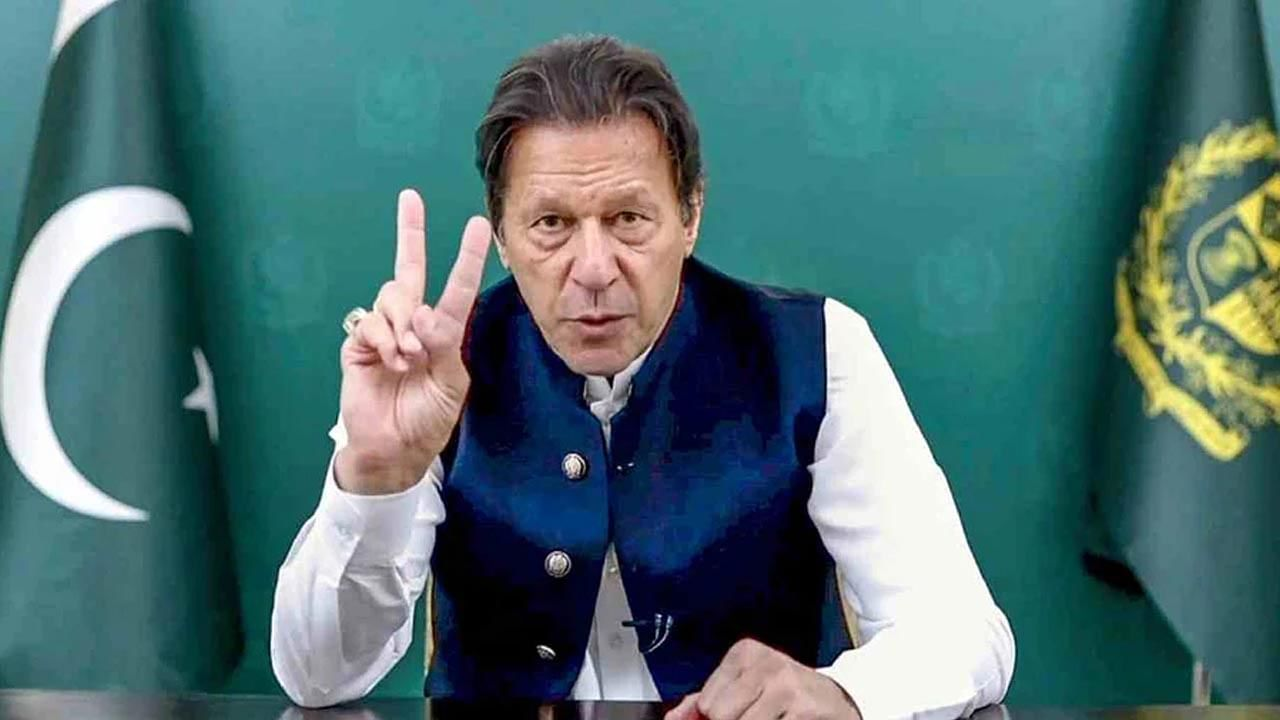 Pakistan In Grey List