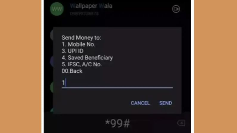 Payment Without App