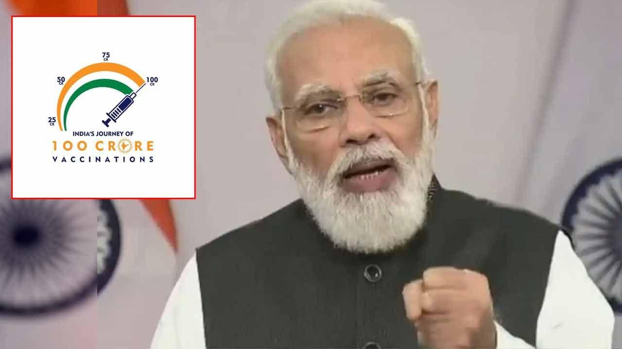 Pm Modi Speech Highlights