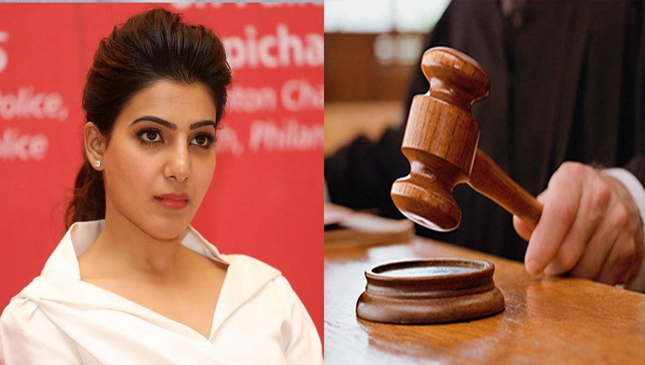 Samantha Court Case